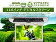 日本車向け 11.6インチ フリップダウンモニター HDMI 2色 IRヘッドホン対応 タッチボタン搭載 EONON (L0146M)【1年保証】【RCP】