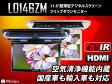 新発売!フリップダウンモニター 11.6インチ マイナスイオン空気清浄機能内蔵 日本車向け 11型 フリップダウンモニター HDMI信号入力対応【WXGA 解像度1366×768】2色 IRヘッドホン対応 タッチボタン搭載 EONON (L0146MZ)【1年保証】【RCP】【0722retail_coupon】