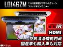 送料無料!!フリップダウンモニター 11.6インチ HDMI 空気清浄機能 フリップダウン 2色 タッチボタン EONON (L0146ZM)【1年保証】【RCP】【あす楽】