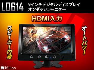 (L0611)【一年保証】NEW●VGA/HDMI端子搭載9インチオンダッシュ液晶モニターEONON