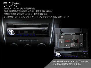 【1080PHD・広角120°・4倍ズーム】ドライブレコーダー内蔵車載LCDバックミラーモニター4.3インチ超薄型ルームミラーモニターバックミラーカメラアングル調節可能タッチボタンマイク内蔵取付簡単EONON(L0417)【一年保証】【RCP】
