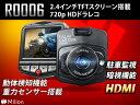 神出鬼没タイムセール!ドライブレコーダー 駐車監視 ナイトライト内蔵 常時録画 ドライブレコーダー HDMI ディスプレイ搭載 720pHD 高画質 EONON...