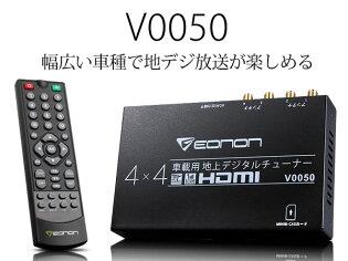(V0016)�ڰ�ǯ�ݾڡۼֺ���4×4�ⴶ���ϥǥ����塼�ʡ����&�ե륻����ư�ڴ���ǽ�������ꥢ��ư�ڴ��б�DC12/24V�б�EONON