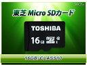 TOSHIBA製 microSDHCカード 16GB CLASS10 ドライブレコーダー向け Ultra スタンダード マイクロSDカードEONON (A0420H)【6ヶ月保証】HB