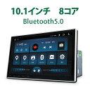 2021年最新版 カーナビ android 搭載 10.1インチ Android10 大画面 2DIN静電式一体型車載PC WIFI ブルートゥース ミラーリング Bluetooth5.0 アンドロイド マルチウィンドウ(GA2190J)