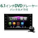 防水バックカメラ付 DVDプレーヤー 2...