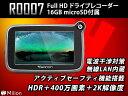 �Ȥ���̵�¡��ɥ饤�֥쥳������ HDR��ǽ��� ����400����� �ɥ饤�֥쥳������ ���Ͽ���б� Wi-Fi�б� ���ȴ����к� G���� 16GB microSD��° EON...