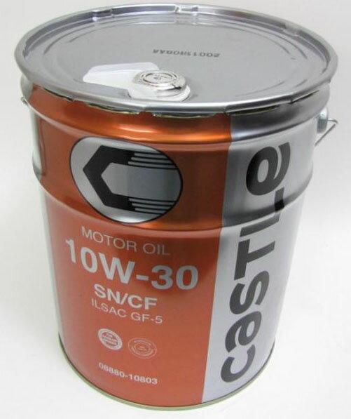 キャッスル エンジンオイル SN CF/10W−30 (ペール缶) 20L ≪ガソリン・ディーゼル兼用≫ 【RCP】