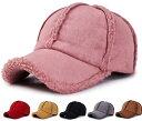 ショッピングモコモコ キャップ レディースキャップ ムートン ボア 帽子かわいい カジュアルキャップ 無地 ベースボールキャップおしゃれキャップ 秋冬 あったかい もこもこ 防寒 ウィンターキャップ
