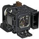 対応交換ランプ:LV-LP26用
