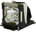 【ポイント10倍】POA-LMP53 EIKI/映機工業/エイキ 汎用 交換ランプユニット新品 保証付 送料無料 在庫納期1~2営業日 通常納期1週間~