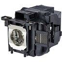 EB-536WT エプソンプロジェクター用 汎用交換ランプELPLP87 CBH 純正互換品 新品 保証付 通常納期1週間〜