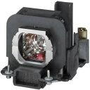 ET-LAX100 パナソニック 交換ランプ 汎用ランプユニット 新品・送料無料 納期1〜2営業日 在庫限 欠品納期1週間〜