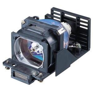 VPL-CX5 SONY/ソニー プロジェクター用 汎用 交換ランプLMP-C150 [LMPC150] 新品 プロジェクターランプ 保証付 通常納期1週間〜