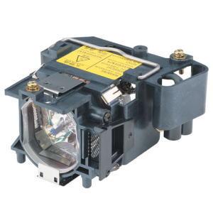 VPL-CX76 SONY/ソニー プロジェクター用交換ランプ汎用ランプ 120日保証付 送料無料 在庫納期1〜2営業日 欠品納期1週間〜