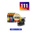 ●期間限定!LC111-4PK LC111BK お得な5個セット ブラザー 用 互換 インク メール便 送料無料 あす楽 対応 (LC111 LC111C LC111M LC111Y MFC-J727D LC 111 DCP-J557N DCP-J552N MFC-J987DN MFC-J720D MFC-J980DN MFC-J890DN MFC-J877N MFC-J827DN DCP-J757N DCP-J752N)