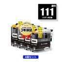 楽天tomozLC111BK ブラック 顔料 お得な4個セット ブラザー 用 互換 インク メール便 送料無料 あす楽 対応 (LC111 LC111-4PK MFC-J727D LC 111 DCP-J557N DCP-J552N MFC-J987DN MFC-J720D MFC-J980DN MFC-J890DN MFC-J877N MFC-J827DN DCP-J757N DCP-J752N MFC-J820DN DCP-J952N)