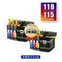 楽天tomozLC119/115-4PK (LC113の大容量) お得な4色セット×2 ブラザー 用 互換 インク 宅配便 送料無料 あす楽 対応 (LC119 LC115 LC113 LC113-4PK LC119BK LC115C LC115M LC115Y LC113BK LC113C LC113M LC113Y MFC-J6973CDW LC 119 LC 115 MFC-J6970CDW MFC-J6573CDW)