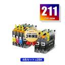 楽天tomoz●期間限定!LC211-4PK + LC211BK×2 お得な6個セット ブラザー 用 互換 インク メール便 送料無料 あす楽 対応 (LC211 LC211BK LC211C LC211M LC211Y DCP-J567N DCP-J562N MFC-J907DN DCP-J963N DCP-J968N MFC-J837DN MFC-J737DN DCP-J767N MFC-J737DWN MFC-J997DN)