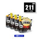 楽天tomoz●期間限定!LC211BK ブラック 顔料 お得な4個セット ブラザー 用 互換 インク メール便 送料無料 あす楽 対応 (LC211-4PK LC211 DCP-J567N DCP-J562N MFC-J907DN DCP-J963N DCP-J968N MFC-J837DN MFC-J737DN DCP-J767N MFC-J737DWN MFC-J997DN MFC-J730DN MFC-J830DN)
