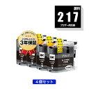 楽天tomozLC217BK 顔料 (LC213BKの大容量) ブラック お得な4個セット ブラザー 用 互換 インク メール便 送料無料 あす楽 対応 (LC217 LC215 LC213 LC213BK LC217/215-4PK LC213-4PK DCP-J4225N LC 217 DCP-J4220N MFC-J4725N MFC-J4720N DCPJ4225N DCPJ4220N MFCJ4725N MFCJ4720N)