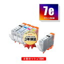 楽天tomozBCI-7E/4MP + BCI-7eBK お得な5個セット キヤノン 用 互換 インク メール便 送料無料 あす楽 対応 (BCI-7e BCI-7eC BCI-7eM BCI-7eY PIXUS MP600 BCI 7e PIXUS MP610 MP500 PIXUS MP900 MP970 PIXUS iP4500 iP4300 PIXUS iP4200 MP960 PIXUS MP800 MP950 PIXUS Pro9000)