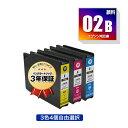 IB02CB IB02MB IB02YB 顔料 大容量 3色4個自由選択 エプソン 用 互換 インク メール便 送料無料 あす楽 対応 (IB02B IB02A IB02CA IB02MA IB02YA PX-S7110 IB 02 PX-M7110F PX-M7110FP PX-S7110P PX-M7110FT PX-M711C0 PX-M711H5 PX-M711TC0 PX-M711TH5 PX-M7H5C0)