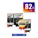 楽天tomozICBK82 ICCL82 顔料 4色セット + ICBK82 お得な3個セット エプソン 用 互換 インク メール便 送料無料 あす楽 対応 (IC82 PX-S05B PX-S06B PX-S06W PX-S05W IC 82 PXS05B PXS06B PXS06W PXS05W)