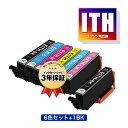 楽天tomozITH-6CL + ITH-BK お得な7個セット エプソン 用 互換 インク メール便 送料無料 あす楽 対応 (ITH ITH-C ITH-M ITH-Y ITH-LC ITH-LM ITHBK ITHC ITHM ITHY ITHLC ITHLM EP-710A EP-711A EP-709A EP-810AB EP-811AW EP-811AB EP-810AW)