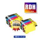 楽天tomozRDH-4CL 増量 お得な4色セット×2 エプソン 用 互換 インク メール便 送料無料 あす楽 対応 (RDH RDH-BK-L RDH-BK RDH-C RDH-M RDH-Y RDH4CL RDHBKL RDHBK RDHC RDHM RDHY PX-049A PX-048A PX049A PX048A)