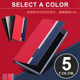 ��ڥ��������̵�����ۡ�Galaxy S4 Galaxy Note3 Galaxy Note Edge Galaxy S5 ������ɵ�ǽ�� ��������� ��Ģ�� ���ޥۥ����� ���ޥۥ��С� ������ ���С� SC-01G SCL24 SC-04F SCL23(�����ֹ�tto-10002)