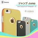iPhone6s Plus iPhone6 Plus iPhone6s iPhone6 Baseus 正規品 カラフル&クリア仕様のiPhoneケース スマホケース スマホカバー ケース カバー(商品番号to-11046)