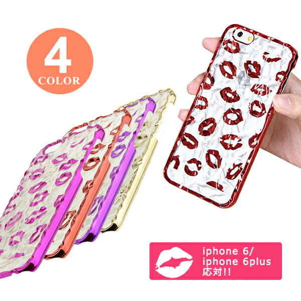 ★【メール便送料無料!】★iPhone6 iPhone6s iPhone6 Plus iPhone6s Plus エレガントな唇柄のハードケース スマホケース スマホカバー ケース カバー(商品番号tto-10010)