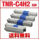 宅配便送料無料!TNR-C4HK2(ブラック)TNR-C4HC2(シアン)TNR-C4HM2(マゼンタ)TNR-C4HY2(イエロー)お得な4色セット 互換(汎用)..