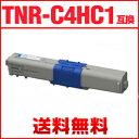 宅配便送料無料!TNR-C4HC1(シアン)単品 互換(汎用)トナーカートリッジ【メール便不可】(TNR-C4H TNR-C4H1 TNR C4H TNRC4H TNRC4H..