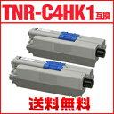 楽天tomoz宅配便送料無料!TNR-C4HK1(ブラック)お得な2個セット 互換(汎用)トナーカートリッジ【メール便不可】(TNR-C4H TNR-C4H1 TNR C4H TNRC4H TNRC4HK TNRC4HK1)