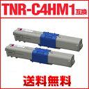 楽天tomoz宅配便送料無料!TNR-C4HM1(マゼンタ)お得な2個セット 互換(汎用)トナーカートリッジ【メール便不可】(TNR-C4H TNR-C4H1 TNR C4H TNRC4H TNRC4HM TNRC4HM1)