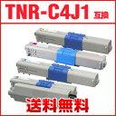 宅配便送料無料!TNR-C4JK1(ブラック)TNR-C4JC1(シアン)TNR-C4JM1(マゼンタ)TNR-C4JY1(イエロー)お得な4色セット 互換(汎用)トナーカートリッジ【メール便不可】(