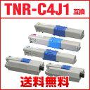 楽天tomoz宅配便送料無料!TNR-C4JK1(ブラック)TNR-C4JC1(シアン)TNR-C4JM1(マゼンタ)TNR-C4JY1(イエロー)お得な4色セット+黒 互換(汎用)トナーカートリッジ【メール便不可】(TNR-C4J TNR C4J TNRC4J TNRC4JK1 TNRC4JC1 TNRC4JM1 TNRC4JY1)