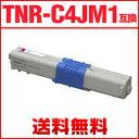 宅配便送料無料!TNR-C4JM1(マゼンタ)単品 互換(汎...