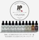 JPvapor E-Liquid オリジナル11種