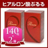 ヒアルロン酸配合サプリメント!【お得!140粒×2箱セット】飲むヒアルロン酸「ぷるる」 ・