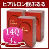 ヒアルロン酸配合サプリメント!【お得140粒×3箱セット】飲むヒアルロン酸「ぷるる」 ・