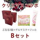 2018【ぷるる×CINQSENS】クリスマス限定コラボ【B】ぷるる3箱
