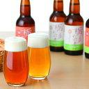 【酒類】ろまんちっく村の地ビール 栃の彩6本セット 送料込...
