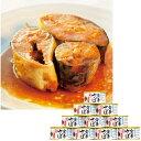木の屋石巻水産金華さば味噌煮「彩」 10缶 サバ缶 金華さば