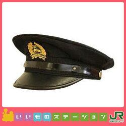 なりきり運転士制帽