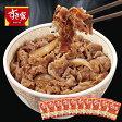 すき家 牛丼の具 10袋 K1602-01302 送料込