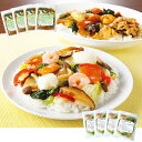 シャンウェイ 彩り野菜の中華丼 計8袋 K1602-01305 送料込