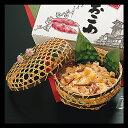【送料無料】 川越 右門 芋おこわ 8パック 埼玉 お土産 さつまいも おこわ